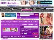出会い系co.jp