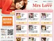 Mrs.Love(ミセスラブ)