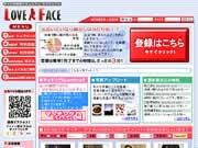 ラブフェイス(Love Face)
