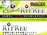 RIPREE